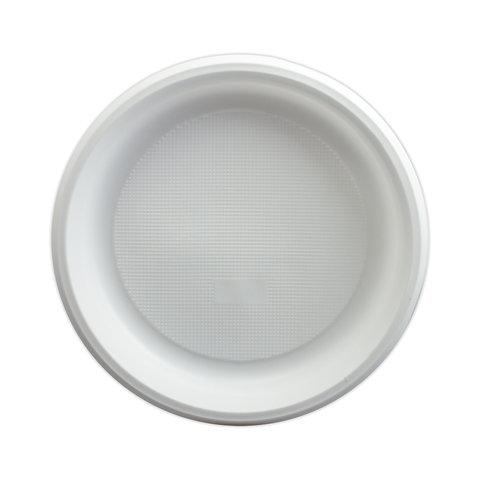 Одноразовые тарелки, КОМПЛЕКТ 1600 шт. (16 упаковок по 100 штук), пластиковые, d=205 мм,