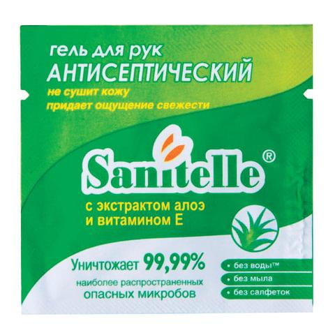 Гель для рук антисептический, 2 мл, SANITELLE (Санитель)