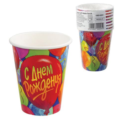 Одноразовые стаканы, AMSCAN, комплект 8 шт.,