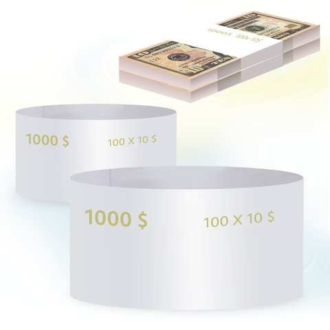 Бандероли кольцевые, комплект 500 шт., номинал 10 долларов