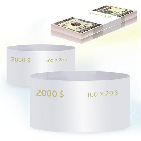 Бандероли кольцевые, комплект 500 шт., номинал 20 долларов