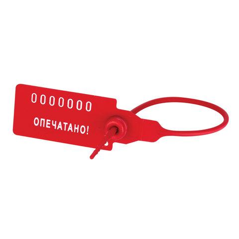 Пломбы пластиковые номерные, самофиксирующиеся, длина рабочей части 140 мм, красные, комплект 1000 шт., 603774