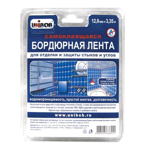 Клейкая лента бордюрная для стыков и углов 12,8 мм х 3,35 м, белая, блистер, UNIBOB, 46325