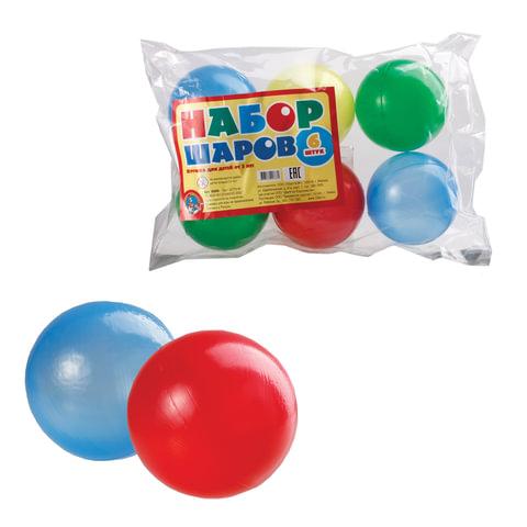 Шары пластиковые игровые, 6 шт., диаметр 65 мм, цветные,