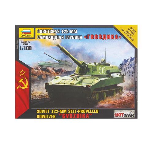 Модель для сборки САУ Гаубица советская 122 мм