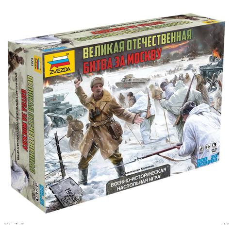 Игра настольная военно-историческая