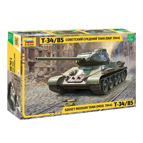 Модель для склеивания ТАНК Средний советский Т-34/85 образца 1944, масштаб 1:35, ЗВЕЗДА, 3687