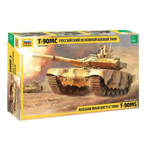 Модель для склеивания ТАНК Основной российский Т-90МС, масштаб 1:35, ЗВЕЗДА, 3675