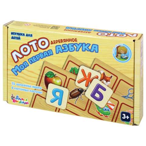 Игра-Лото