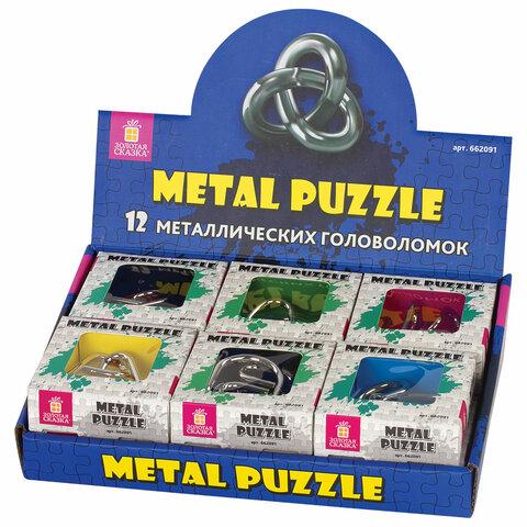 Головоломка металлическая ЗОЛОТАЯ СКАЗКА, 12 видов, в дисплее, 662091